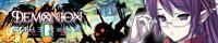 『デモニオン2』を応援しています!